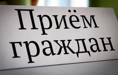 Прием граждан проведет Директор фонда ОМС области