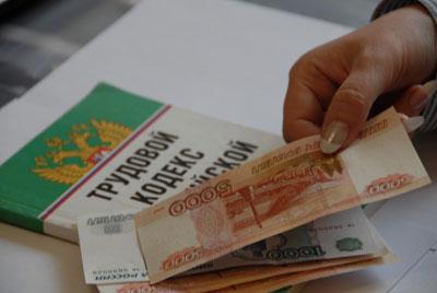 Уголовное дело за долги по зарплате