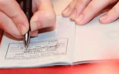 Штраф 100 тысяч за фиктивную регистрацию
