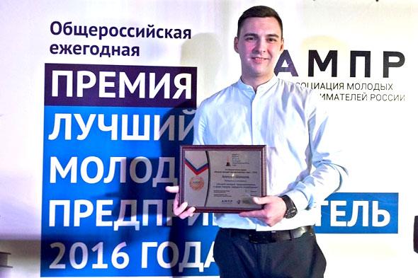 Московское признание
