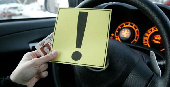 Аварий с &quotмолодыми&quot водителями стало меньше