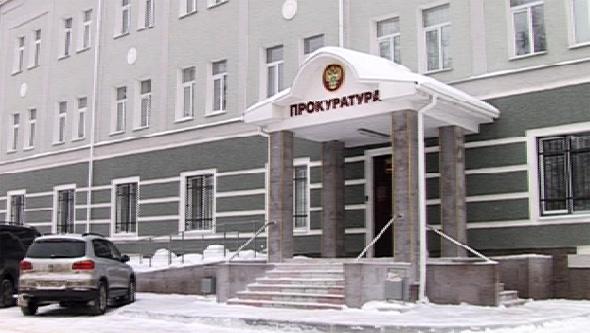 295 лет прокуратуре России