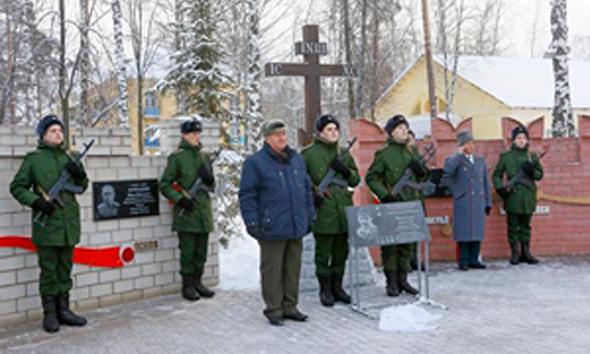 В память о военнослужащих