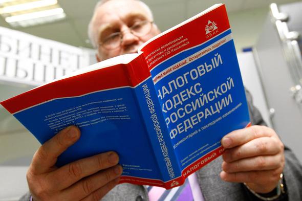 Долг по налогам свыше 226 миллионов рублей