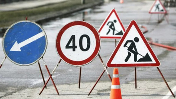 Ограничения на трассе М7