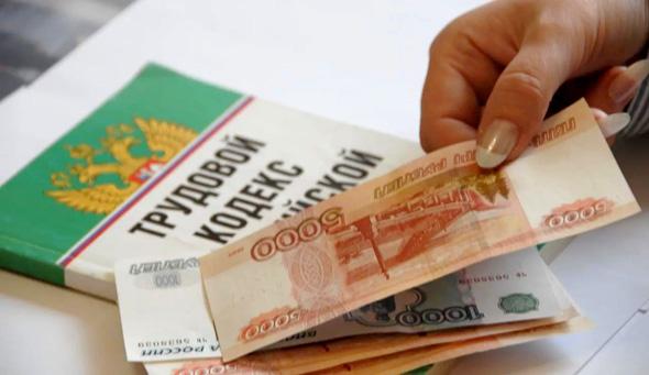 Долги по зарплате погашены