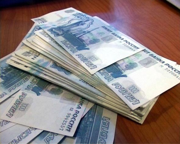 У пенсионерки пропали деньги