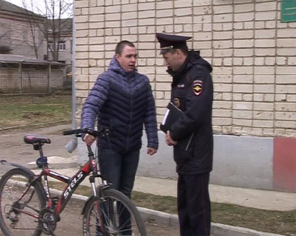 Защити свой велотранспорт!