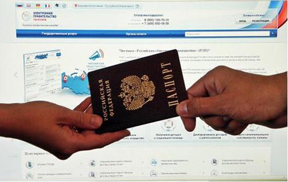 Оформляем паспорт со скидкой
