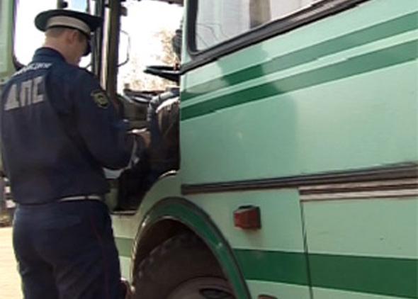 """Итоги операции &quotАвтобус"""""""