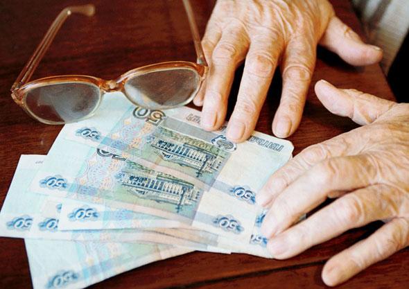 Забрали 100 тысяч у пенсионера