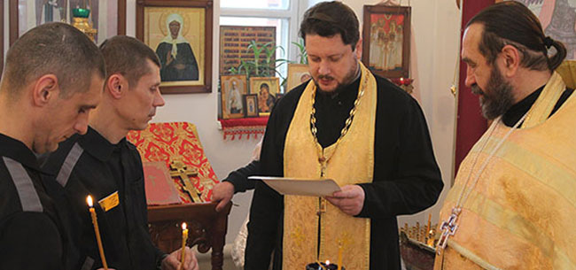День памяти Святой Анастасии