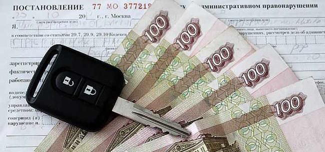 Автомобиль ковровчанки арестовали за долги