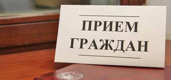 В прокуратуре пройдет прием граждан