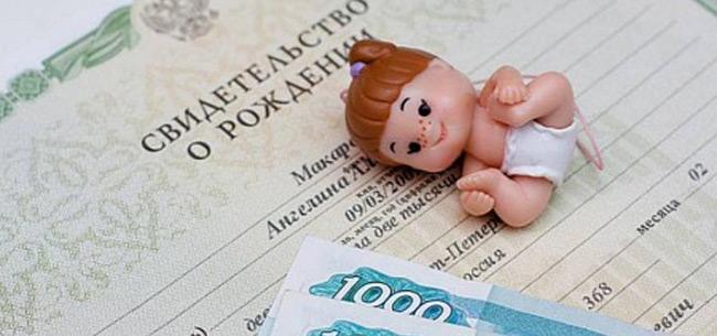 Семейный калькулятор для расчета ежемесячной выплаты из материнского капитала