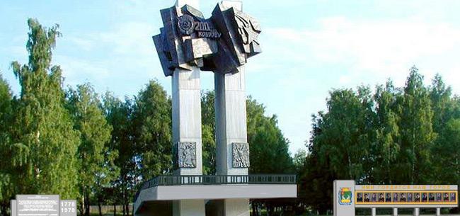 Обсуждение проекта благоустройства площади 200-летия Коврова