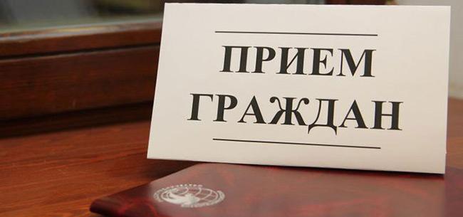 В Коврове встречу с жителями проведет директор департамента ЗАГС администрации Владимирской области