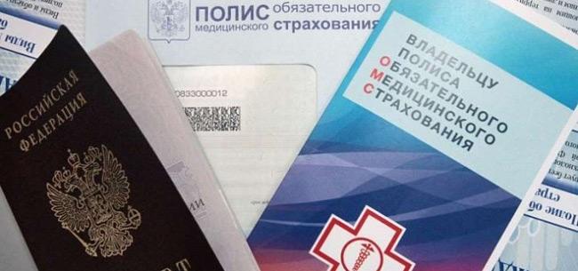 В Коврове прием граждан проведет директор регионального ТФ ОМС