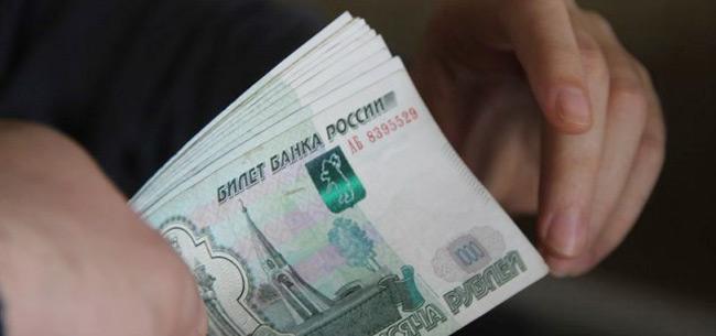 У пенсионерки украли более 300 тысяч рублей