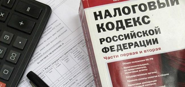 В налоговых инспекциях Владимирской области пройдут Дни открытых дверей