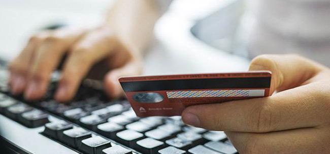 Ковровчанин стал жертвой обмана в Интернете