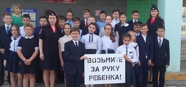 В Коврове сотрудники ГИБДД вместе со школьниками провели акцию &quotВозьмите за руку ребенка!&quot