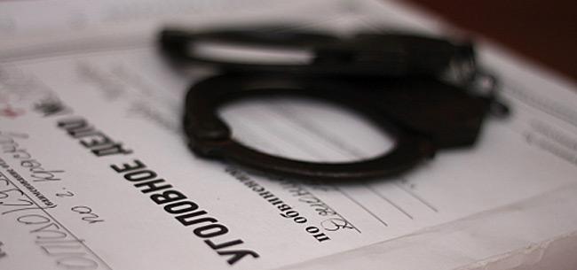 Полицейскими возбуждено уголовное дело по факту организации наркопритона