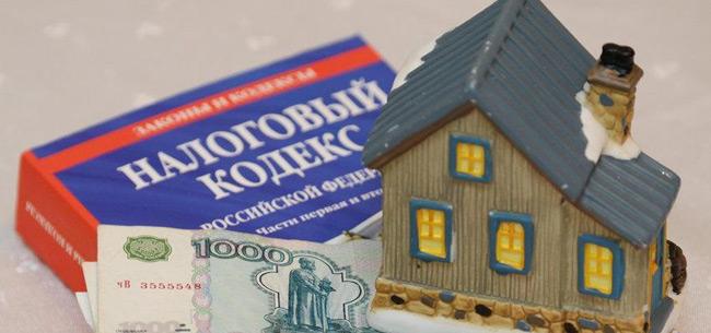 Прокуратурой выявлены факты необоснованного начисления налогов на земельные участки