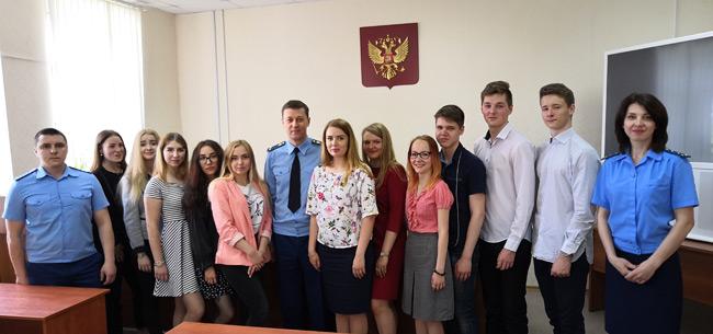 Ковровская городская прокуратура провела день открытых дверей для студентов