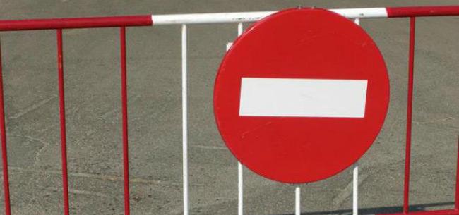 В День города в Коврове ограничут движения транспорта