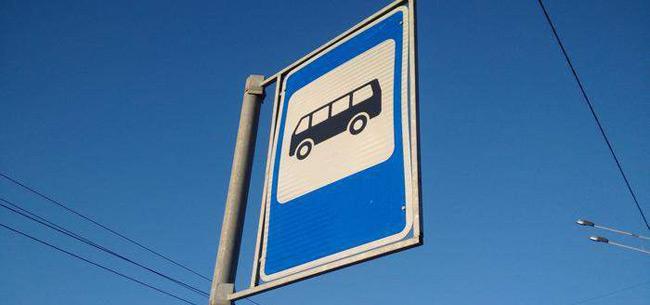 В Коврове перенесут остановку общественного транспорта