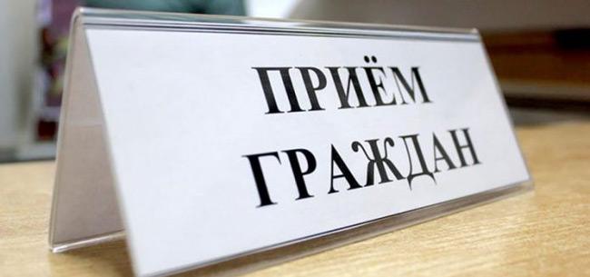 Глава города Коврова и городской прокурор проведут совместный прием граждан