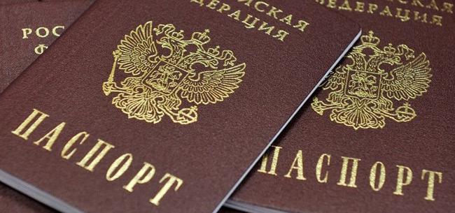 В преддверии выбор отдел по вопросам миграции будет работать и в выходные дни