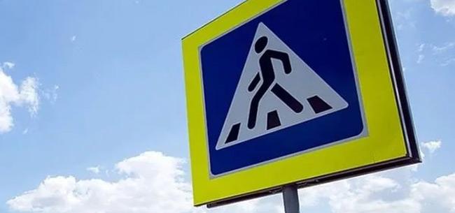 До 28 сентября в Коврове и районе проходит акция &quotНеделя безопасности&quot