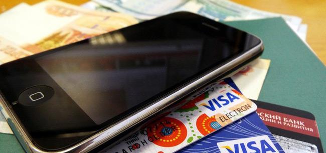 Мошенники сняли с карты ковровчанки 30 тысяч рублей