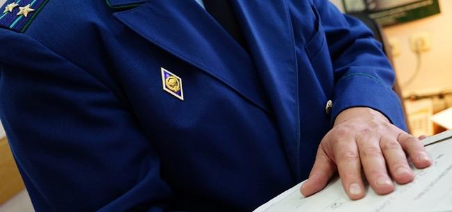 Суд запретил эксплуатацию ТЦ до полного устранения нарушений пожарной безопансости