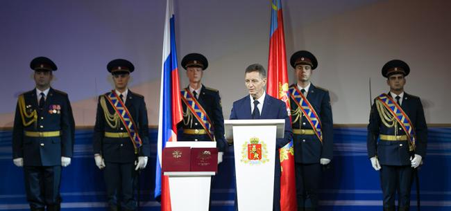 Владимир Сипягин вступил в должность губернатора Владимирской области
