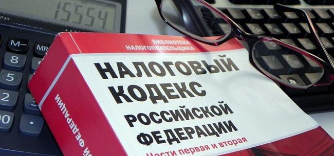 В налоговых инспекция области 26 и 27 октября пройдут Дни открытых дверей