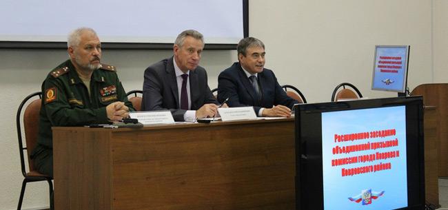 Расширенное заседание призывной комиссии прошло в администрации Ковровского района
