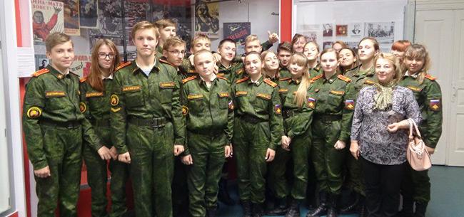 Ковровские кадеты приняли участие в акции &quotДень музеев для кадетов&quot
