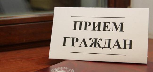 В Коврове прием граждан проведут врио руководителя службы ветеринарного надзора и руководитель антимонопольной службы