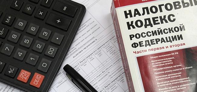 Дни открытых дверей в налоговой службе