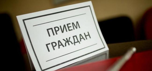 В Коврове прием граждан проведет начальник ГИАТН Владимирской области