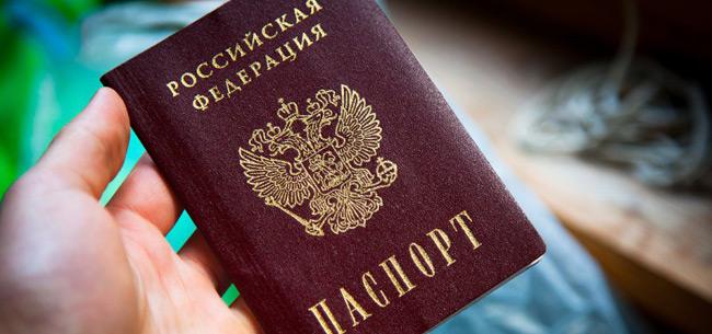 Ковровчанин подозревается в хищении паспорта и попытке мошенничества