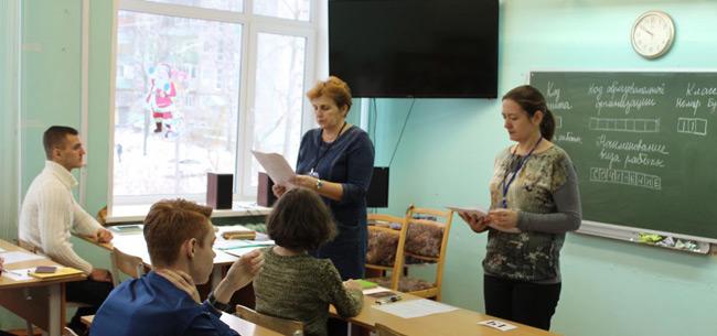 Ковровские выпускники написали итоговое сочинение