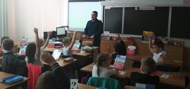 Сотрудники МЧС провели урок безопасности в 21 школе