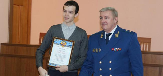 В прокуратуре Владимирской области подведены итоги конкурса эссе среди старшеклассников