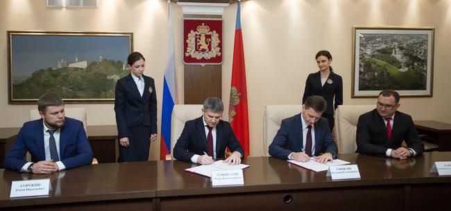 Между администрацией Владимирской области и &quotМРСК Центра&quot подписано соглашение о сотрудничестве и инвестициях