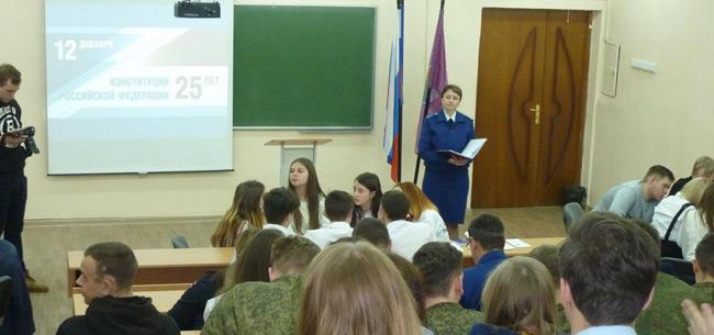 Ковровская прокуратура провела правовую игру для студентов