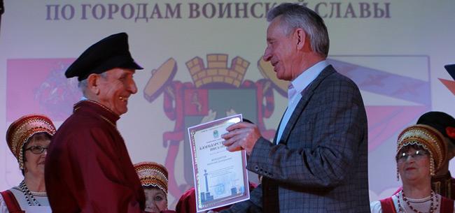 """Ковровский хор стал участником проекта """"Песня объединяет сердца"""""""